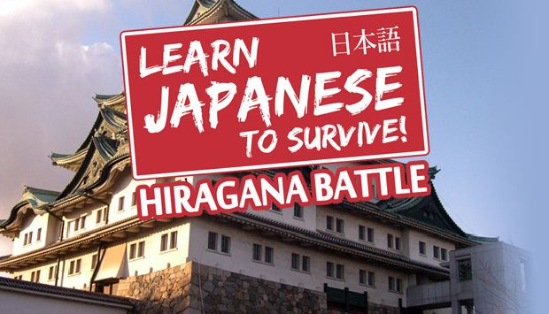 Learn-Japanese-To-Survive-Hiragana-Battle-Free-Download